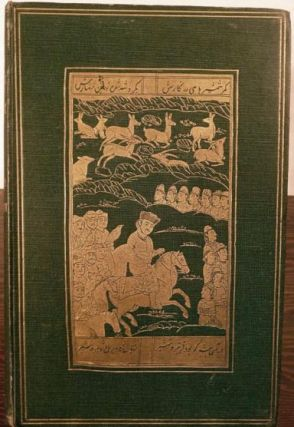 The Baz-Nama-Yi Nasiri A Persian Treatise On Falconry. Douglas Craven Phillott.