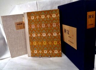 Kokuho [National Treasures of Japan]. Tokyo. Manichi Newspapers