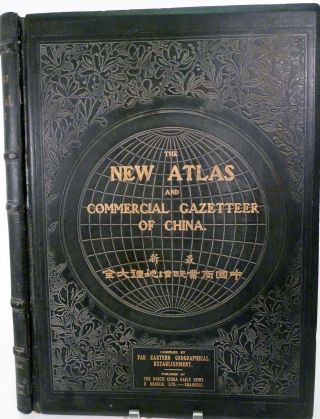The New Atlas And Commercial Gazetteer Of China; A Work Devoted To Its Geography & Resources And Economic & Commercial Development. Containing 25 Bi-Lingual Maps, With Complete Indexes, And Many Coloured Graphs. Compiled and Translated from the latest and most authoritative surveys and records by the staff of the Far Eastern Geographical Establishment, Shanghai, China. John Edwin Dingle.