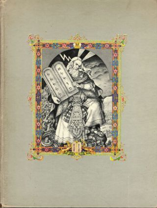The Ten Commandments. Arthur Szyk.