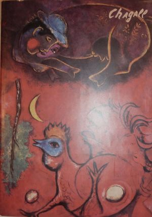 Marc Chagall Gouaches * Drawings * Watercolors. Werner Haftmann.