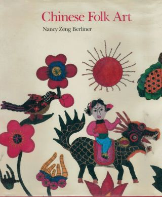 Chinese Folk Art The Small Skills of Carving Insects. Nancy Zeng Berliner